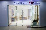 Салон Академия VIP Beauty, фото №2